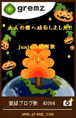 f0135923_9195098.jpg