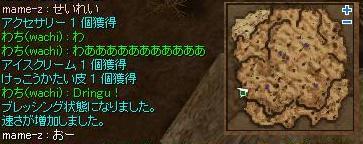 f0132029_12371127.jpg