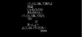 f0152131_0142172.jpg