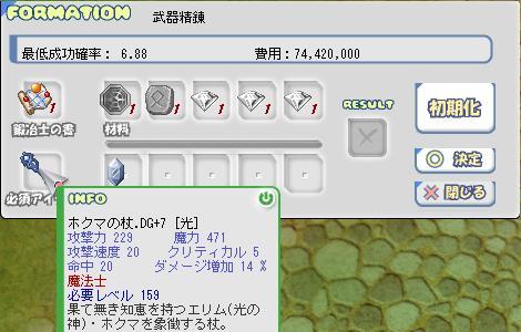 c0193232_14155479.jpg