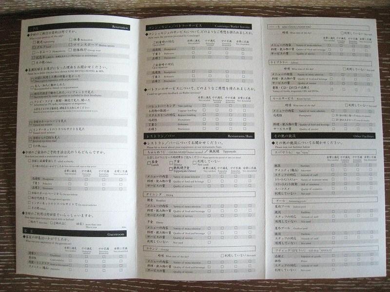 2009年9月 喜瀬別邸 最後のオリオン飲みながら_a0055835_17442974.jpg