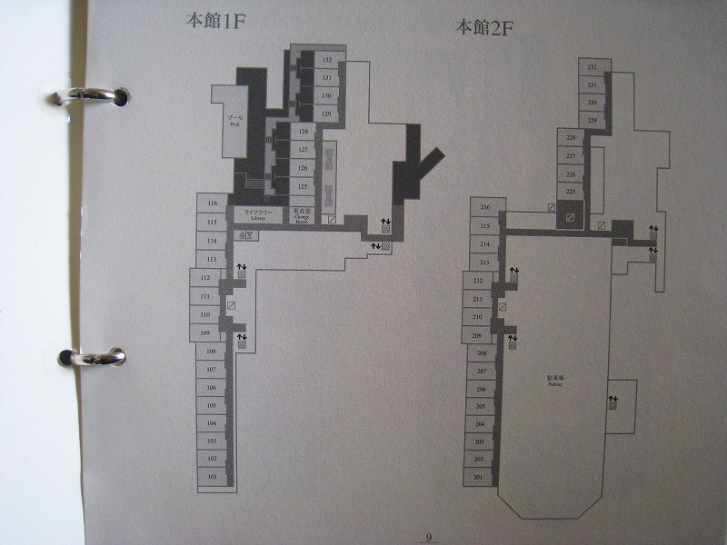 2009年9月 喜瀬別邸 最後のオリオン飲みながら_a0055835_17532372.jpg