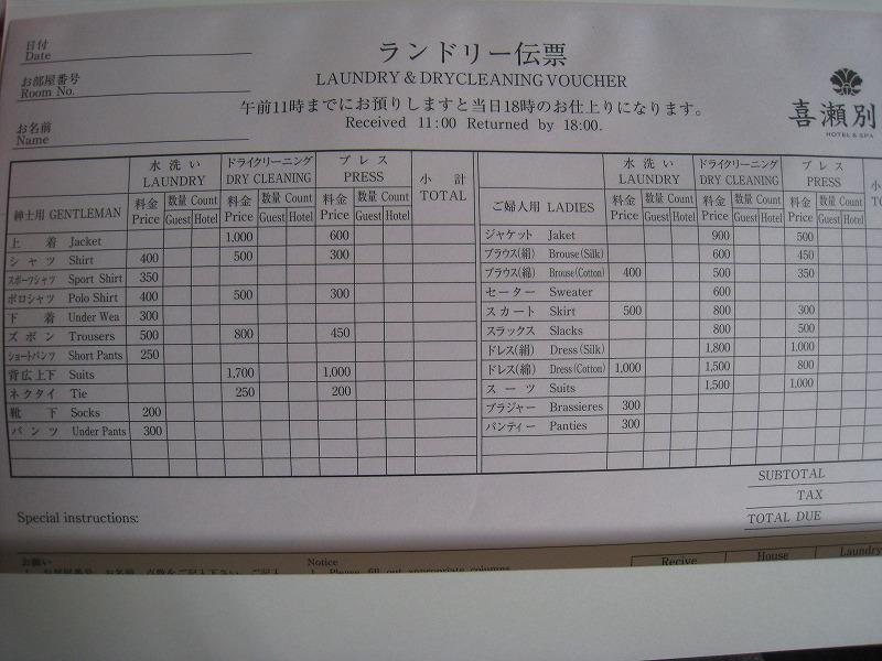 2009年9月 喜瀬別邸 最後のオリオン飲みながら_a0055835_17572637.jpg