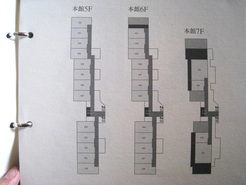 2009年9月 喜瀬別邸 最後のオリオン飲みながら_a0055835_17593099.jpg