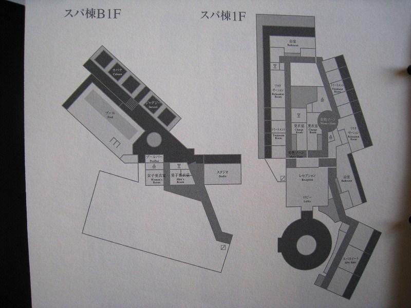 2009年9月 喜瀬別邸 最後のオリオン飲みながら_a0055835_17593826.jpg