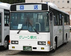 グリーン観光バス 日野P-RJ172CA +日野車体_e0030537_0131031.jpg