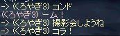 b0182640_1815624.jpg