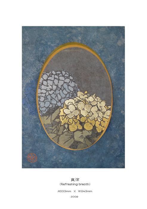 art weblog of the Orient_c0091747_21412015.jpg