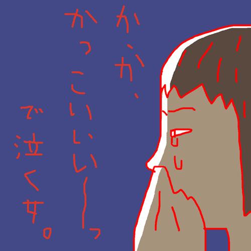 c0138553_1822294.jpg