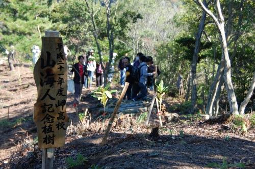 岬高校1年生「山・海・人プロジェクト」サポート_c0108460_2355573.jpg
