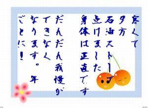 c0129682_201114100.jpg