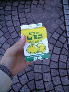 レモン。_a0127284_22595197.jpg