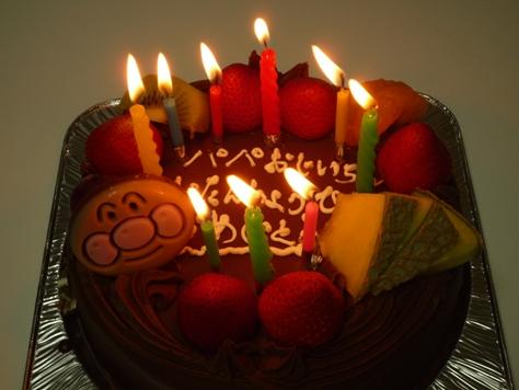 パパ お誕生日~♪_e0123286_19114987.jpg
