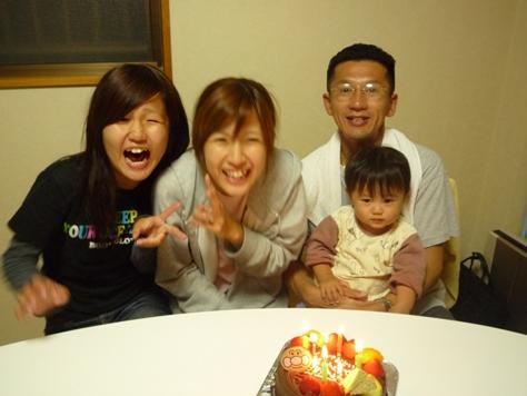 パパ お誕生日~♪_e0123286_19193646.jpg