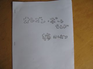e0149587_13251385.jpg