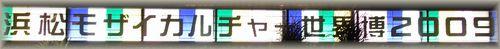 b0093088_9372097.jpg