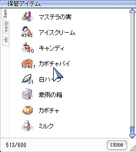 f0024889_6405080.jpg