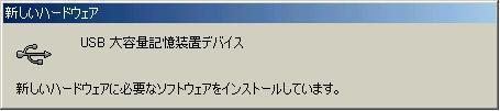 c0218402_2156143.jpg