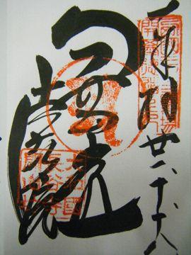 f0120102_1055146.jpg