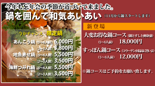11月5日 2勝2敗 / 田村編_a0131903_11284118.jpg
