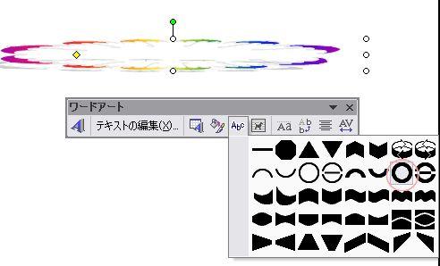 d0048312_22425990.jpg