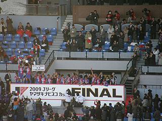 FC東京×川崎フロンターレ ナビスコカップ決勝_c0025217_1950257.jpg