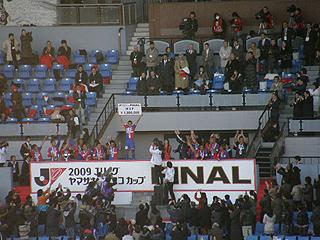 FC東京×川崎フロンターレ ナビスコカップ決勝_c0025217_1952874.jpg