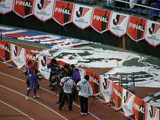 FC東京×川崎フロンターレ ナビスコカップ決勝_c0025217_19571565.jpg