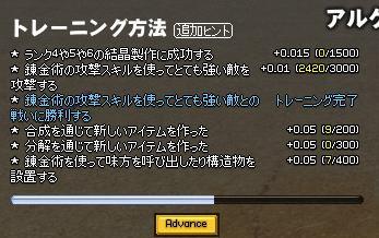 f0048418_9414193.jpg