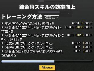 f0048418_9453967.jpg