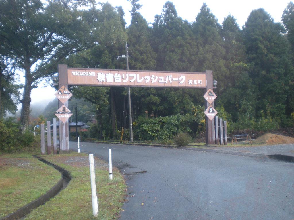 本州へ~_a0125419_21293171.jpg