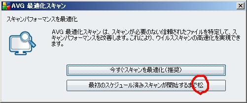 b0024023_245346.jpg