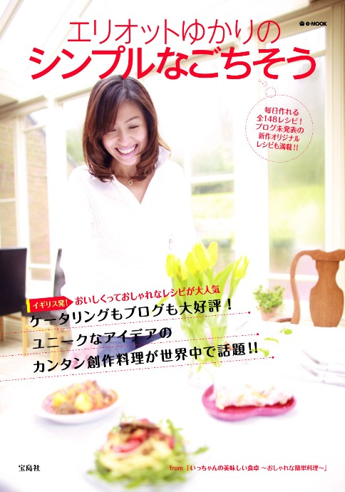 鶏とえのきとチンゲン菜のゆず胡椒炒め&_d0104926_2344394.jpg