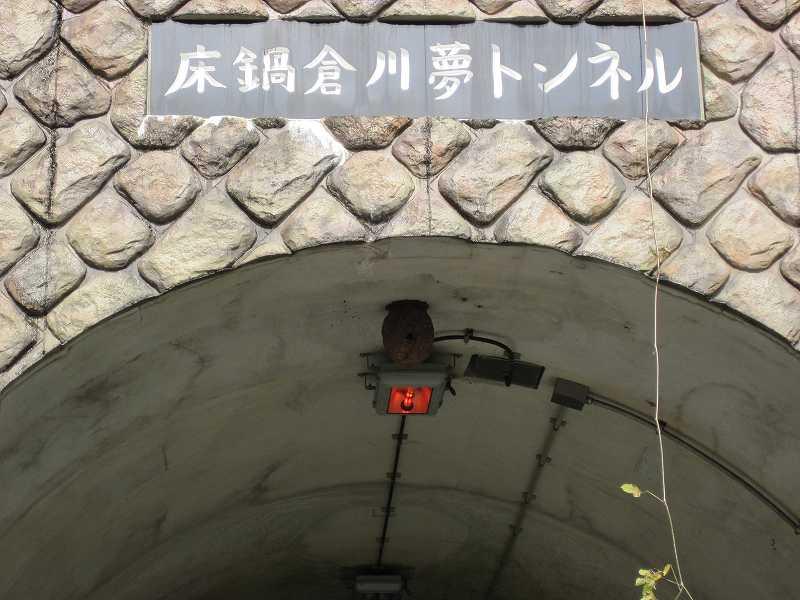 スズメバチinトンネル_c0109133_20473697.jpg
