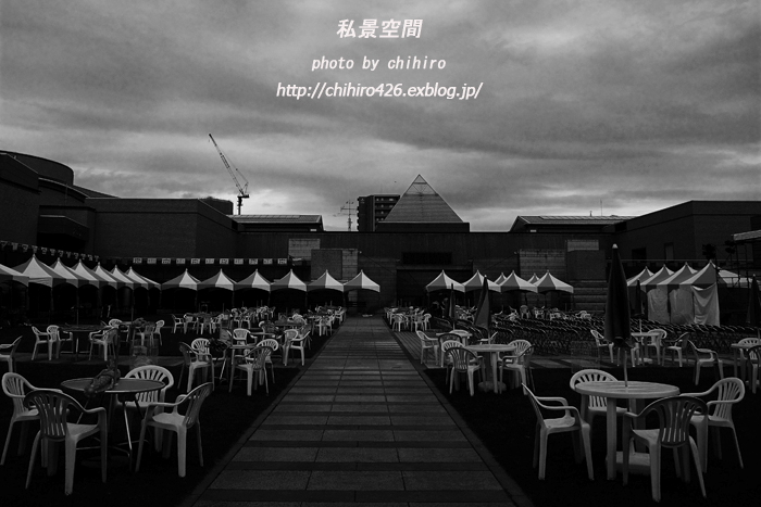 c0135535_2041205.jpg