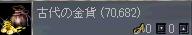b0147436_1113437.jpg