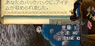 c0003943_0455438.jpg