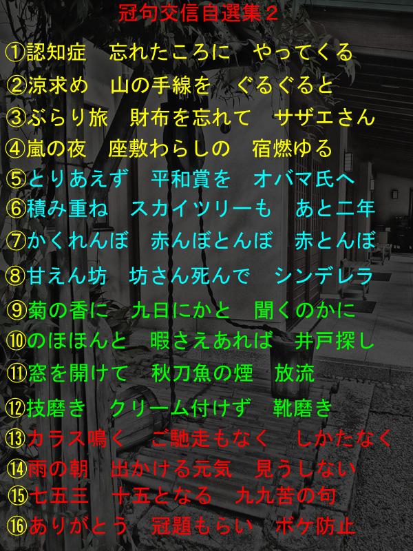 c0192843_2133784.jpg