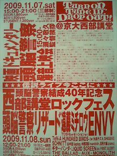 f0141846_0412381.jpg