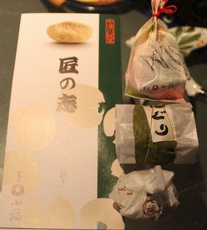栗菓子求め、中津川菓子祭りへ_a0048852_16133553.jpg