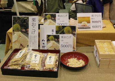 栗菓子求め、中津川菓子祭りへ_a0048852_1615680.jpg