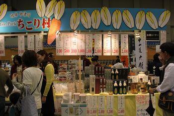 栗菓子求め、中津川菓子祭りへ_a0048852_16435810.jpg