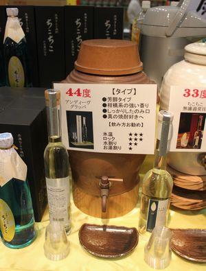栗菓子求め、中津川菓子祭りへ_a0048852_16465047.jpg