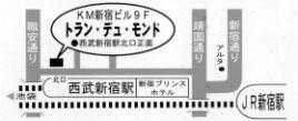 『児童文芸絵本ギャラリー2009』のお知らせ_c0007652_2291038.jpg