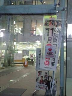 ミヤカグイベントの前に、ちょっくら…_f0071456_21315164.jpg