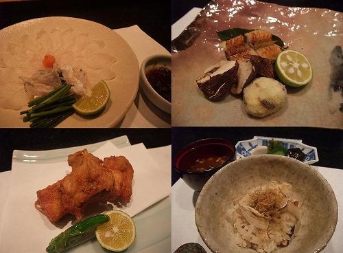 鰻の食べ比べ_c0184265_12241386.jpg