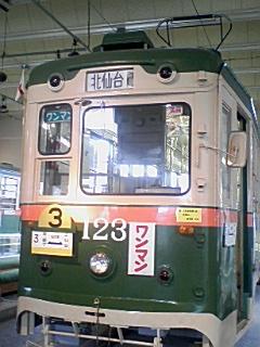 仙台市電保存館_e0013178_1457547.jpg