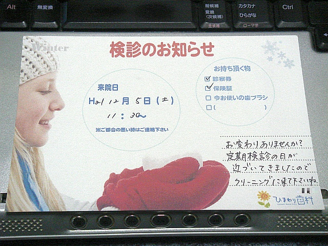 b0048879_21173269.jpg