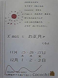 f0193480_13542429.jpg