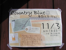 country blue_f0164706_18292920.jpg